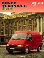 Автоклуб Форд транзит - fordtransitclub.ru