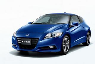 2011 Honda CR-Z Memorial Award Edition
